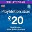 PSN Card UK £20 thumbnail 1