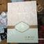 HV55-10 การ์ดแต่งงานแนะนำ (มี 2 สี) thumbnail 1