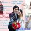 การ์ดแต่งงานรูปภาพ HDD-062 thumbnail 1