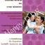 การ์ดแต่งงานรูปภาพ HDD-021 thumbnail 1