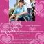 การ์ดแต่งงานรูปภาพ HDD-014 thumbnail 1