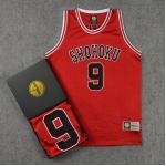 *Pre Order*SD slam dunk No.9 Shohoku Kakuta เสื้อกีฬา Basketball size M-2XL