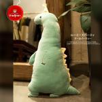ตุ๊กตา Party animals ไดโนเสาร์