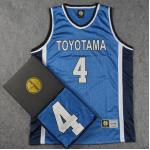 *Pre Order*SD slam dunk No.4 Toyotama Minami เสื้อกีฬา Basketball size M-2XL