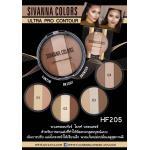 Sivanna Colors Ultra Pro Contour HF205 #1
