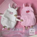 *Pre Order* กระเป๋าเป้ผ้าใบ/เป้แฟชั่นญี่ปุ่น BC-SZZ ขนาด 12 นิ้ว/ 38x28x13 cm.