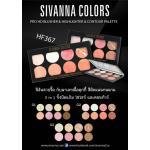 Sivanna Pro HD Blusher&Highlighter &Contour Palette HF367 #1