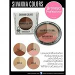 SIVANNA Bronzed Professional HF321 01 สำหรับผิวสองสี