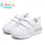 *Pre Order* รองเท้ากีฬา,รองเท้าพละสำหรับเด็ก size 26-37