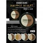 Sivanna Duo Face Sculpt Bronze&Glow HF353 #1