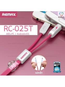 สายชาร์จ Remax At the Same Time ( RC-025T )