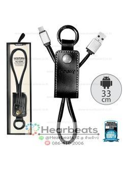 สายชาร์จ Remax Cable For Micro รุ่น RC-034MR