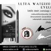 อายไลเนอร์ มีกบ Odbo Ultra Waterproof Eyeliner OD303