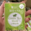 BFC Green Tea Mask มาส์กชาเขียว BFC