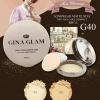 แป้งพัพ แป้งอัดแข็ง Gina Glam Two Way Cake G40