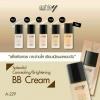 Ashley BB Cream A229 รองพื้น บีบี