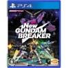 PS4: New Gundam Breaker (R3)