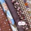 Set 6 ชิ้น : ผ้าคอตตอน 100% โทนสีน้ำตาล 5 ลาย + ผ้าแคนวาสลายตาราง ชิ้นละ1/8 ม.(50x27.5ซม.)
