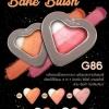 บลัชออน Gina Glam Beked Blush G86