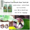 Fresh Breath Clean Teeth Gel (ส่งฟรี ems)