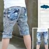 ขายส่งกางเกงยีนส์เด็ก กางเกงเด็กแนว แพ็ค 6 ตัว ไซด์ 5-15