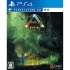 PS4: ARK Park (R3)