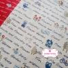 ผ้าคอตตอน 100% 1/4 ม.(50x55ซม.) พื้นสีขาวครีม ลายการ์เด้น