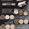 คอนทัวร์ ไฮไลท์ Sivanna Makeup Studio Contour & Highlight HF991