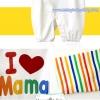 บอดี้สูท i Love Mama