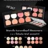 Sivanna Pro HD Blusher&Highlighter &Contour Palette HF367 ไฮไลท์ คอนทัวร์