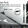 อายไลเนอร์ ODBO Gel liner pencil OD316 ดินสอเขียนขอบตา แบบออโต้ พร้อมกบเหลา