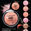Sivanna HD Unreal Star Blush HF374 บลัชออน