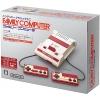 Nintendo Classic : Mini Famicom Japan