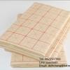 กระดาษเขียนพู่กันจีน 6cm60ช่อง70แผ่น