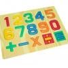 อักษรตัวเลขนูนพร้อมเครื่องหมายคณิตศาสตร์ (จิกซอร์)
