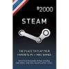 Steam Wallet Thai 2000 THB