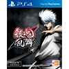 PS4: Gintama Rumble (R3)