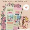 โลชั่น Sivanna Relieve Skin Soft and Smooth Body Lotion SK402