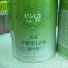อันยอง คอลลาเจน Aun Yeong Collagen 20 ซอง