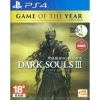 PS4 : Dark Soul III Game of The Year Edition (R3)