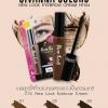 มาสคาร่าคิ้ว Sivanna New Look Eyebrow Cream HF124