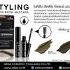 มาสคาร่าคิ้ว Odbo Styling Color Brow Mascara OD778