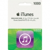 iTunes Gift Card 1000 yen