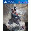 PS4: Hidden Dragon Legend (R3)