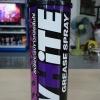 Lube71 White สเปรย์ฉีดโซ่ สีขาว 600ml