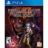 PS4: SWORD ART ONLINE: FATAL BULLET (R3)