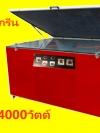 ตู้ถ่ายบล็อกสกรีนระบบสูญญากาศ Dual Lamps