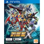 PS Vita: Super Robot X (English version) R3
