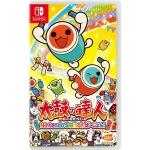 Nintendo Switch: Taiko No Tatsujin (Asia)