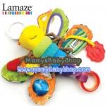 แมงปอ Lamaze